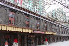 北京一号公馆-酒店万博手机网页工程 ,奢华新古典案例欣赏!