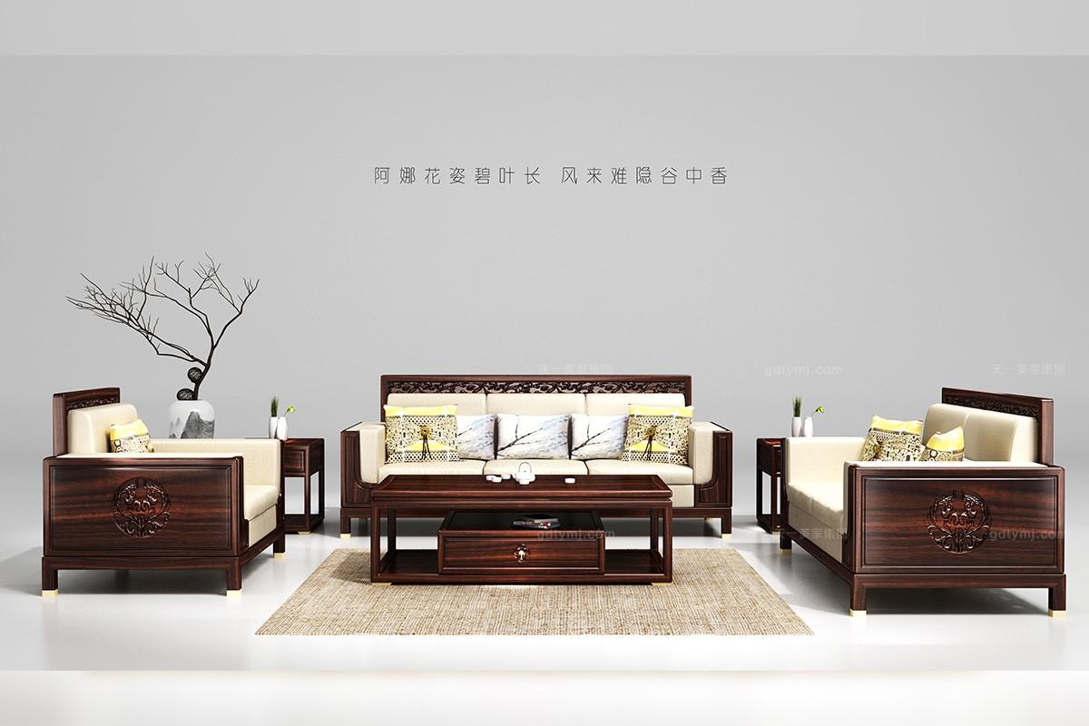 天一美家轻奢新中式客厅沙发