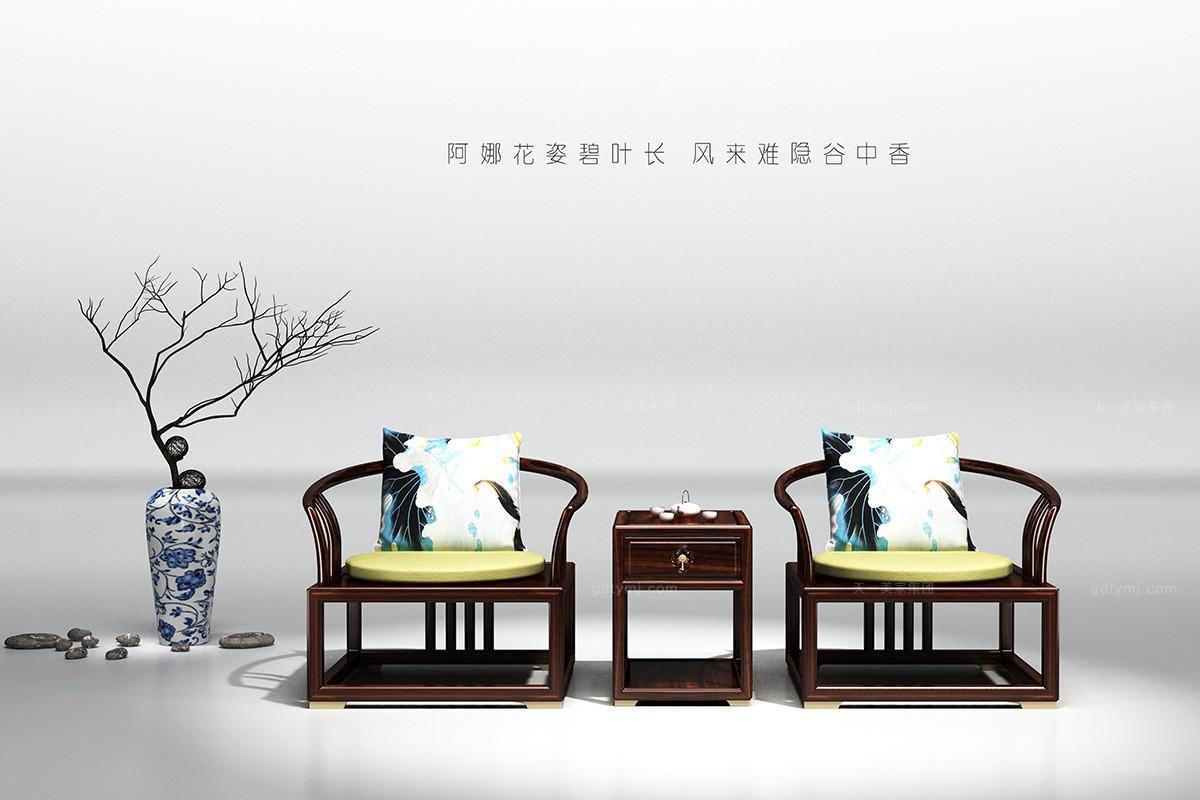 轻奢新中式休闲椅