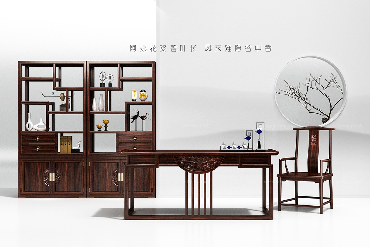 轻奢家具品牌书桌椅