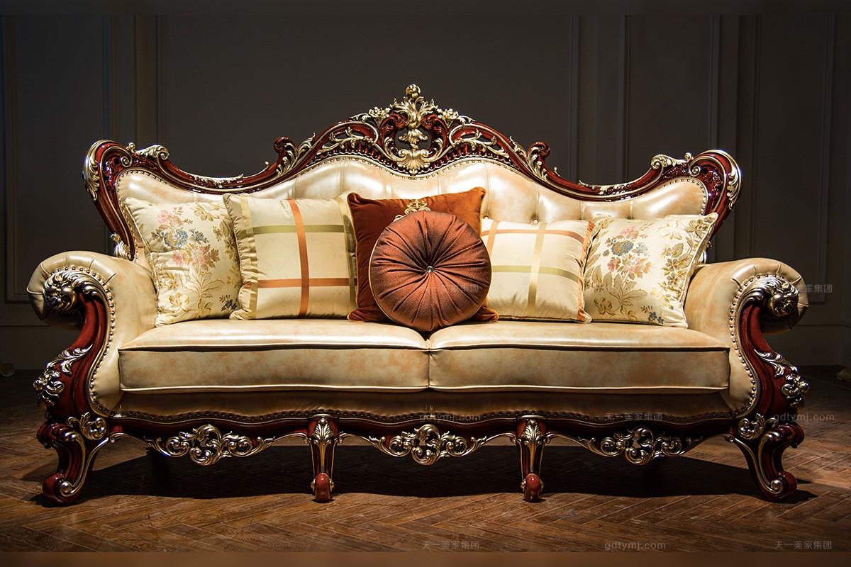 天一美家高端奢华新古典三人位沙发