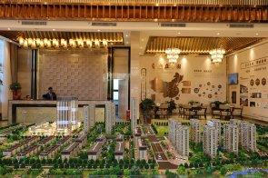 现代轻奢售楼部家具、软装饰品工程--信阳荣盛华府项目88bf必发现场展示!