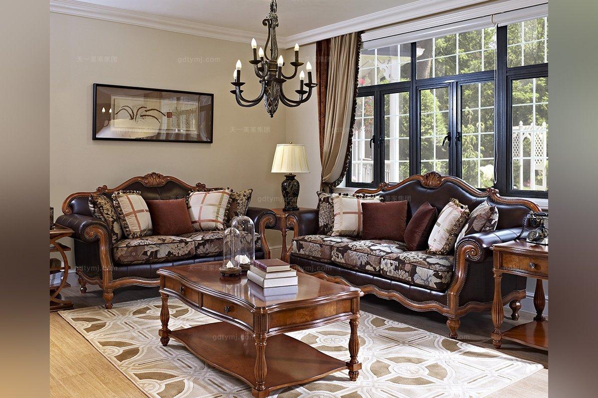 美式客厅三位沙发