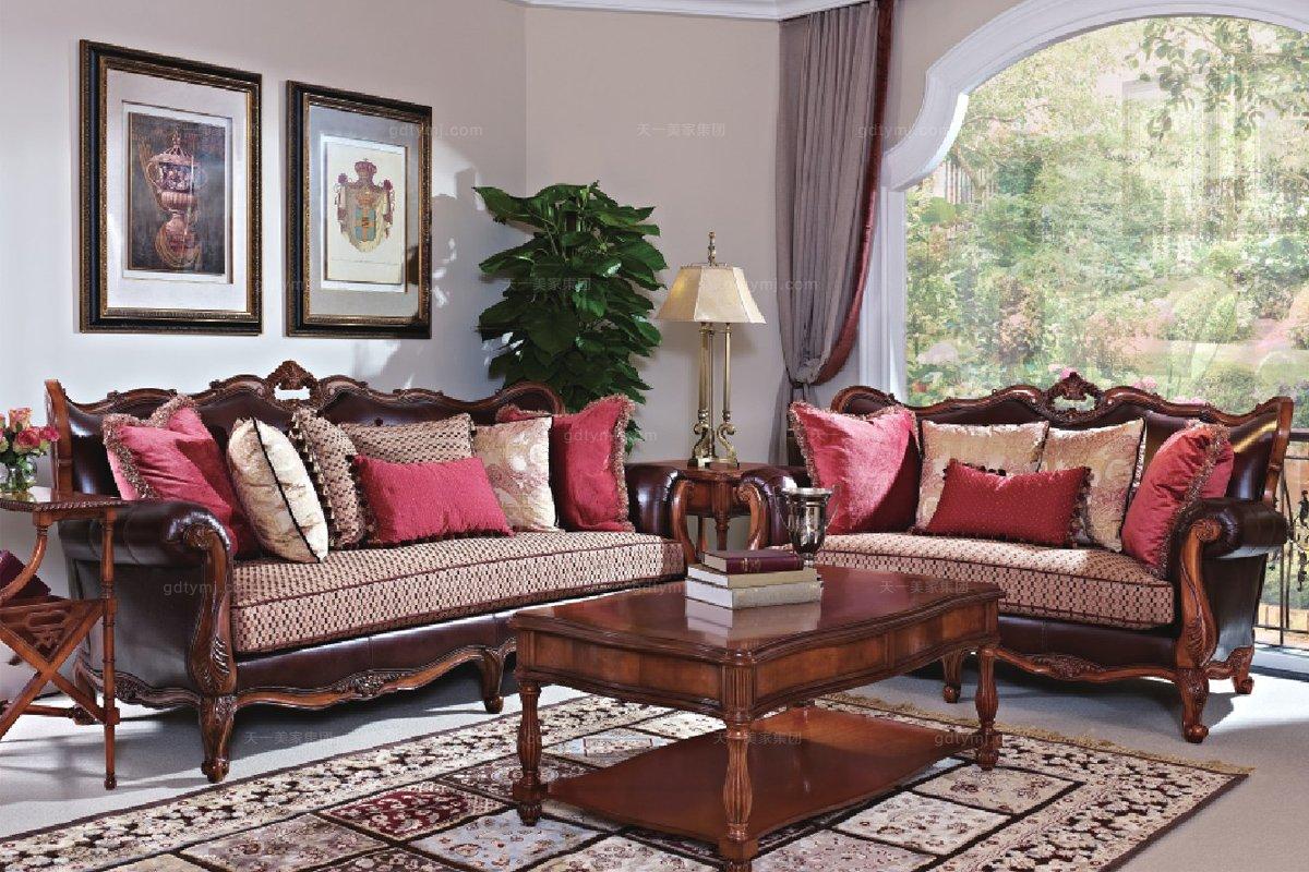 美式三位沙发
