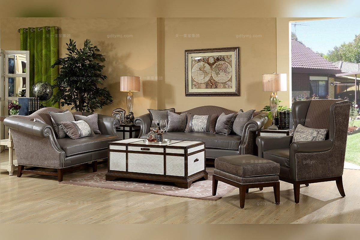 顶级美式别墅真皮沙发