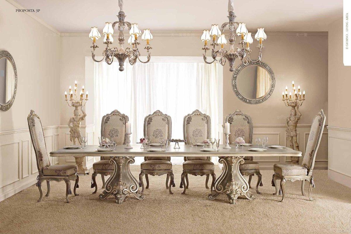 高端雕刻长餐桌