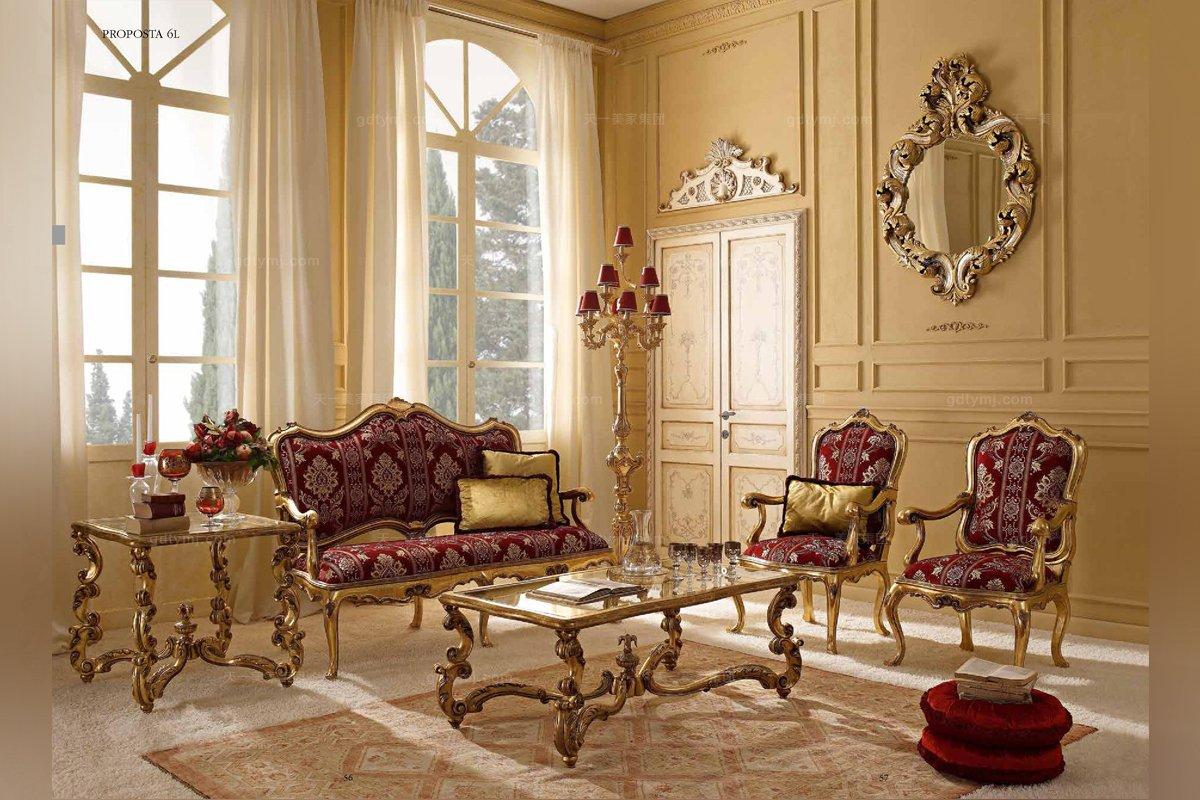 天一美美家进口豪宅家具客厅沙发