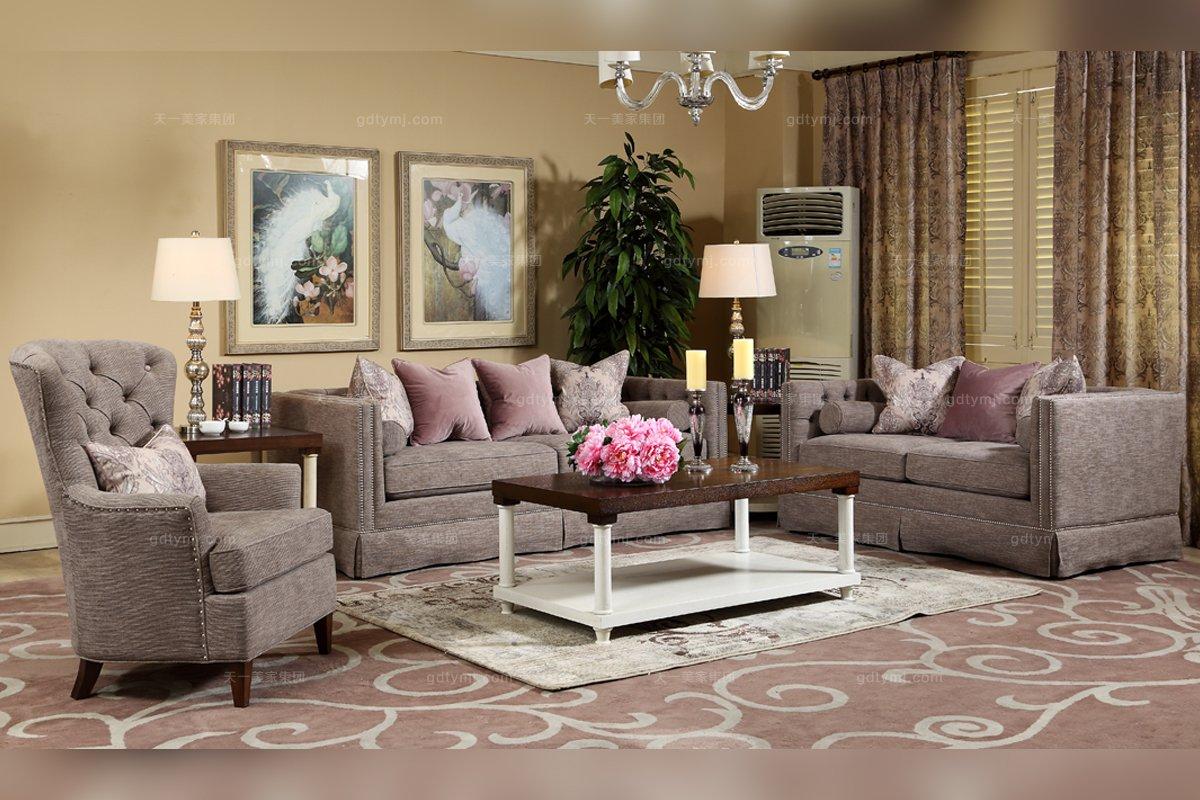 高档美式布艺三位沙发